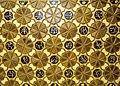 Al-Askari Mosque 6.jpg