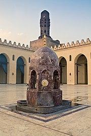 Al-Hakim Mosque - Cairo 2
