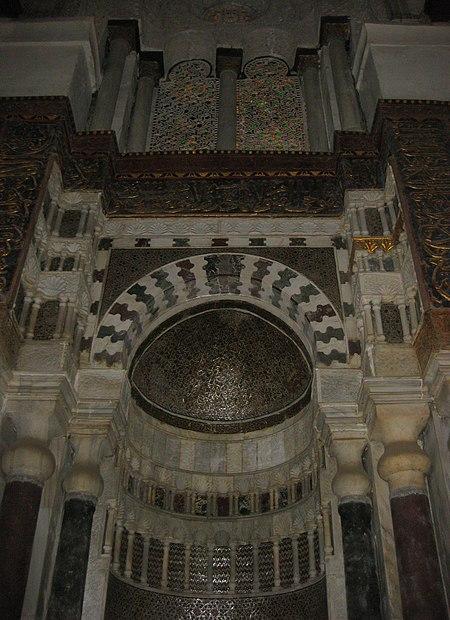 AlAzhar Mosque 5.jpg