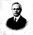 Al Shean (1868-1949) in 1918 passport application.jpg