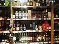 Alcoholic beverages at Messepark in Dornbirn.jpg