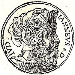 Alexander Jannaeus.jpg
