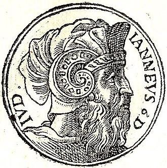 Alexander Jannaeus - Alexander Jannaeus, woodcut designed by Guillaume Rouillé. From Promptuarii Iconum Insigniorum.