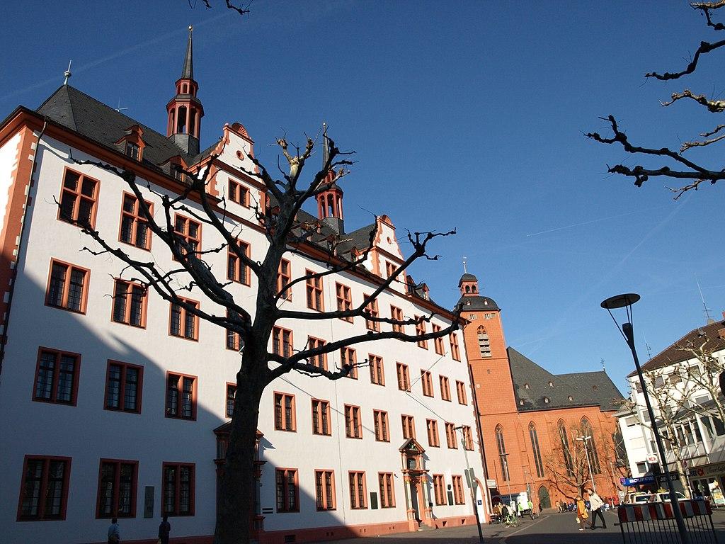 File:Alte uni mainz.jpg - Wikimedia Commons