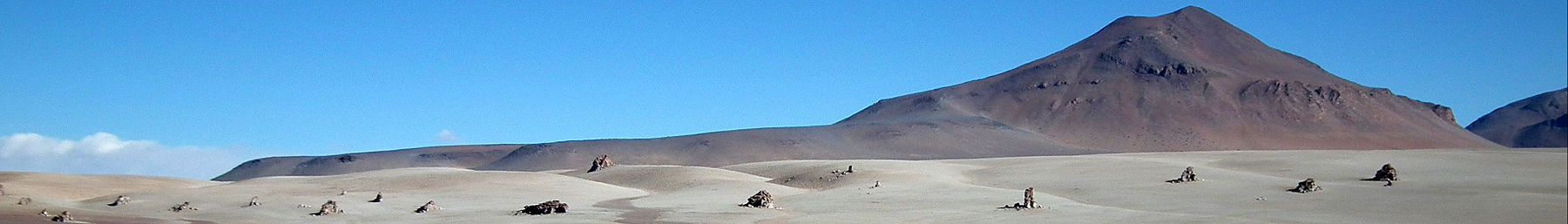 Altiplano Bolivia Wikivoyage banner.jpg
