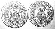 Coin of the Latin Patriarch of Antioch Aymery of Limoges (1139-1193), with bust of Aimery on the obverse.