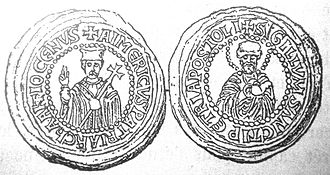 Principality of Antioch - Coin of the Latin Patriarch of Antioch Aymery of Limoges (1139–1193), with bust of Aimery on the obverse