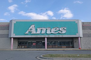 Ames (store) - Former Ames in Baltimore, Maryland