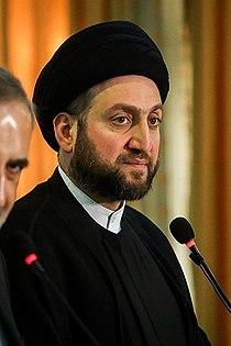 Ammar al-Hakim, October 2016.jpg