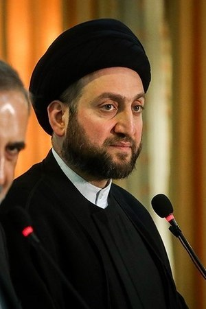 Ammar al-Hakim - Image: Ammar al Hakim, October 2016