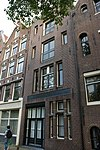 amsterdam - prinsengracht - 207-209-2