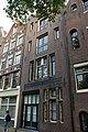 Amsterdam - Prinsengracht - 207-209-2.JPG