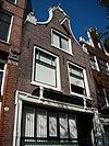 amsterdam prinsengracht 54 - 4505
