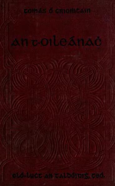 File:An t-oileanach.djvu