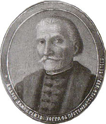 Andrey Damyanov Popradishte builder of churches.jpg