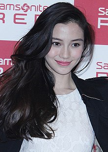 Angelababy in 2014.jpg