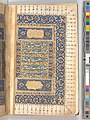 Anthology of Persian Poetry MET DP297489.jpg