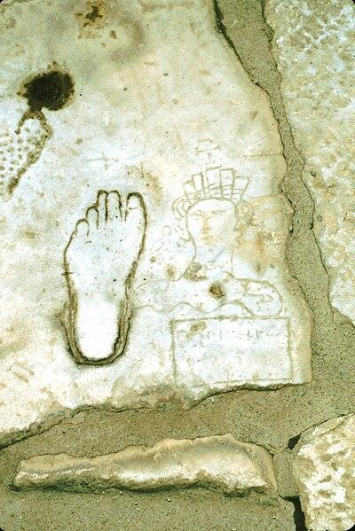 File:Antiker Wegweiser zum Bordell von Ephesus.jpg