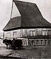 Aršanskaja synagoga. Аршанская сынагога (1901-18) (2).jpg