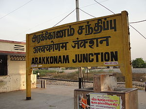 Arakkonam Junction1.JPG
