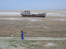 Всемирный день борьбы с опустыниванием и засухой