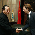 Archbishop Joseph Li Shan and Sebastian Kurz 2014 (15606607701).jpg