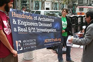 Architects & Engineers for 9/11 Truth - Image: Architects & Engineers for 9 11 Truth Banner