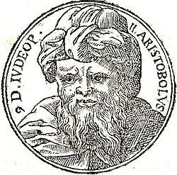 Aristobulus II.jpg