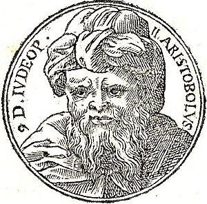Aristobulus II - Image: Aristobulus II