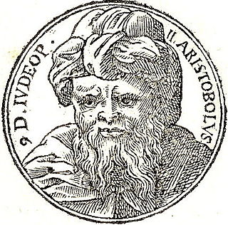 Jewish High Priest and King of Judea, 66 BC to 63 BC