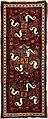 Armenian Dragon carpet of Khndzoresk type19th century, Syunik, 299 x 120 cm, wool, knots 884 sq dm, HMA E-13.jpg