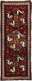 Armenian Dragon carpet of Khndzoresk type19th century, Syunik, 299 x 120 cm, wool, knots 884 sq dm, HMA E-13.jpg