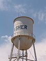 Asher Water tower.JPG