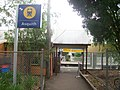 Asquith railway station eastern entrance.jpg