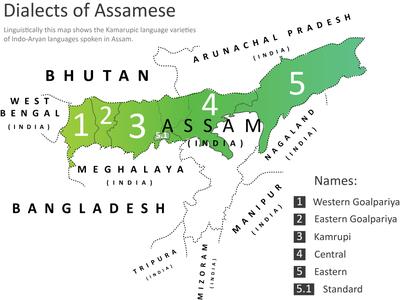 Assamese language - Wikipedia