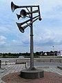 Assen - Alphons ter Avest - Toetertoren - 02.jpg