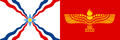 Assyrian Aramean Flag.PNG