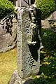 Asuka-dera Asuka Nara pref12bs3450.jpg