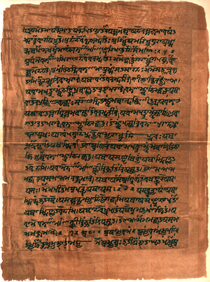 Atharvaveda - A page from the Atharva Veda Samhita, its most ancient layer of text.
