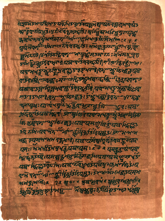 Vedas - The Vedas are ancient Sanskrit texts of Hinduism. Above: A page from the Atharvaveda.