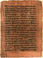 Atharva-Veda samhita page 471 illustration.png