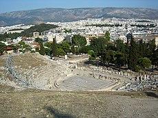 Αρχαίο θέατρο του Διονύσου στη νότια κλιτύ της αθηναϊκής Ακρόπολης