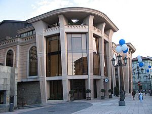 Auditorio de Oviedo 1