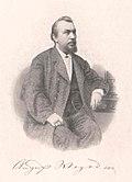 August Weger