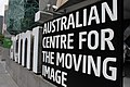 Australian Centre for the Moving Image (6476609969).jpg
