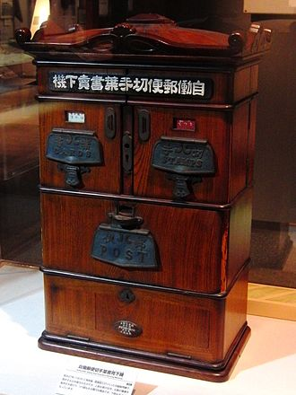 An automatic stamp and postcard vending machine, early 20th century, Japan Automatic Stamp and Postcard Vending Machine.jpg