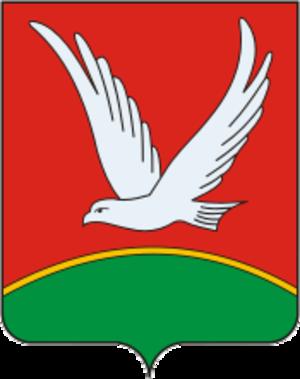 Aznakayevo - Image: Aznakeevskii rayon gerb