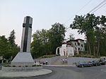 Băile Govora - Centru.JPG