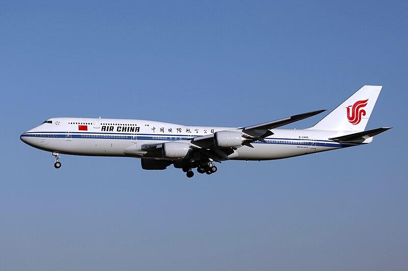 File:B-2485 - Air China - Boeing 747-89L - PEK (17038275979).jpg