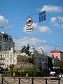 B.Z. Chmielnicki monument, Kiev 02.JPG